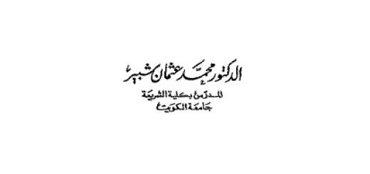 baitul_maqdes