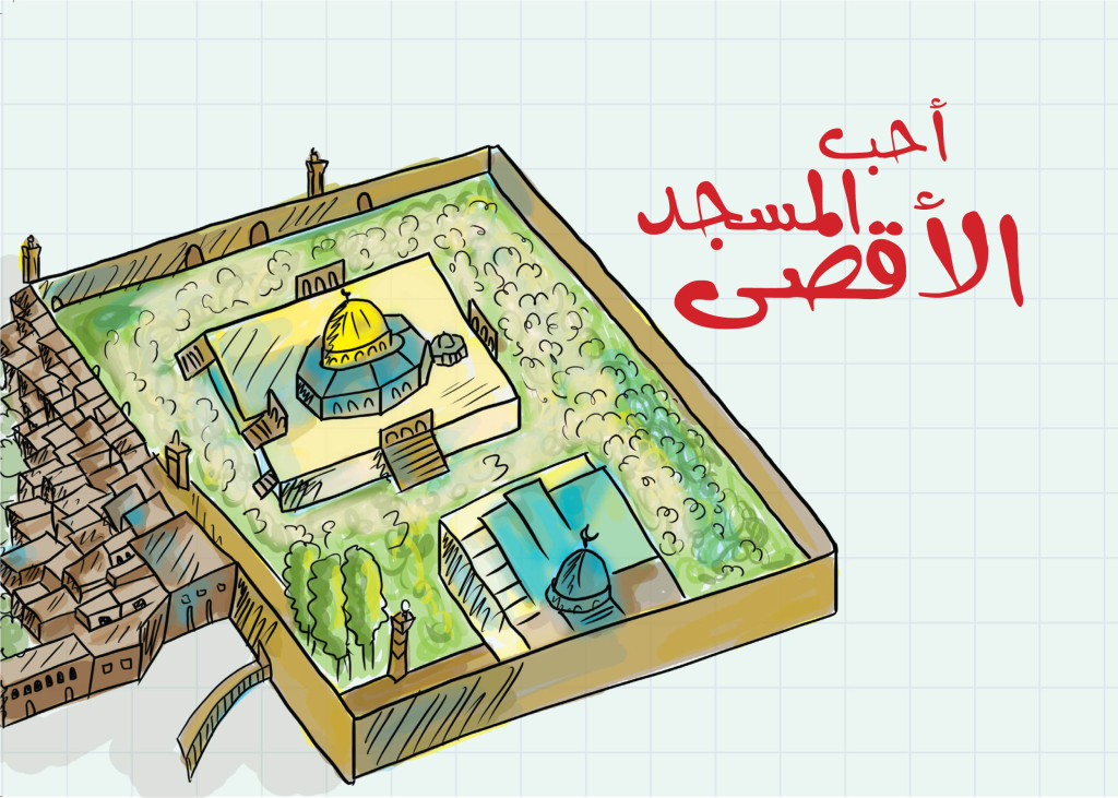El Aqsa_cover