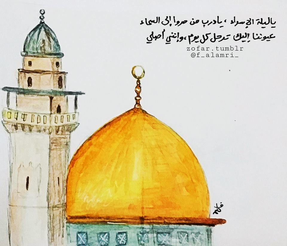 dome_minaret