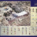 واجهة بوستر معالم المسجد الأقصى من مؤسسة القدس الدولية