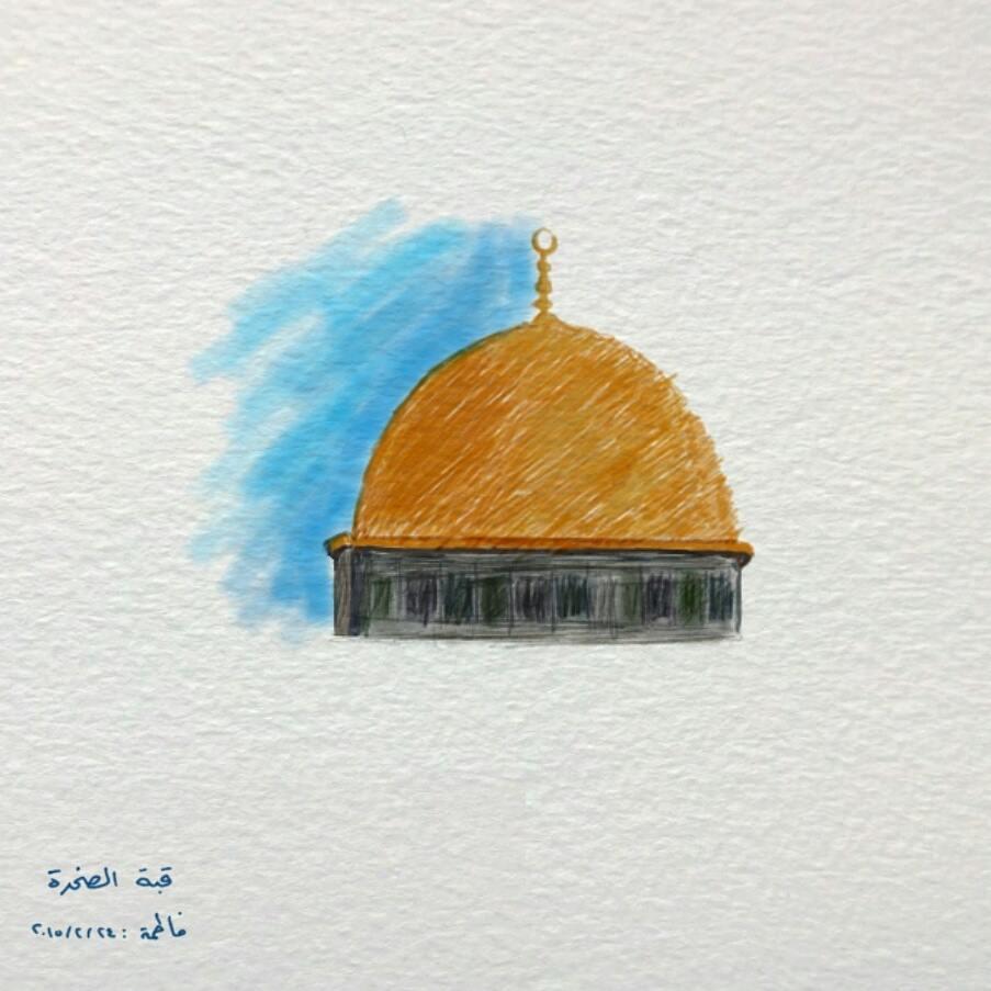 sakhrah_dome