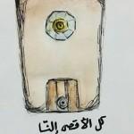 المسجد الأقصى لن يقسم .. لن يهود
