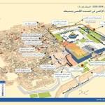 البناء ومصادرة الأراضي في المسجد الأقصى ومحيطه (عين تقرير عين على الأقصى 2008-2009م)