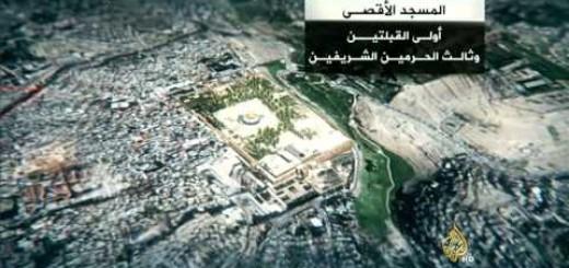 alaqsa_jazeera