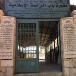 لوحة تذكارية تحمل أسماء شهداء مذبحة الأقصى الأولى عام 1990 أمام مقبرة باب الرحمة المجاورة للأقصى