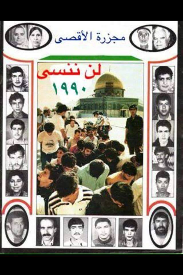 aqsa_massacre1990(7)