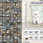 مخطط معالم المسجد الأقصى - أحمد ياسين