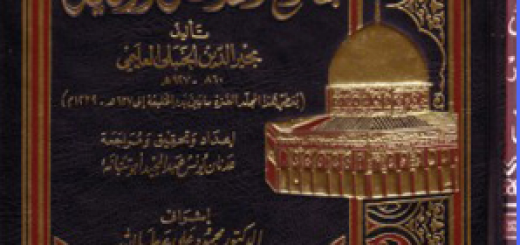 QudsAndKhalil
