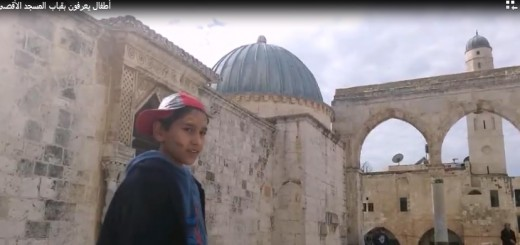 children_aqsa_domes