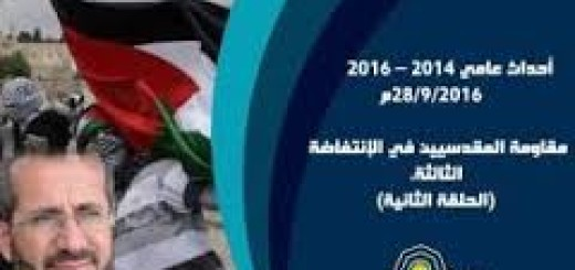 abu_arafah_intifadah