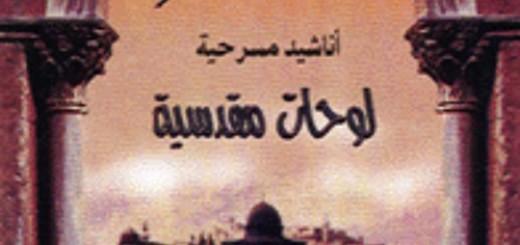 salam_aliki