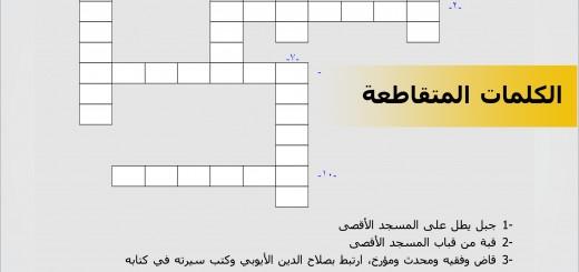 word_puzzel1