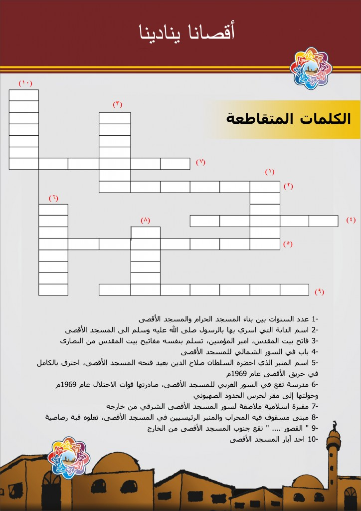 word_puzzel3
