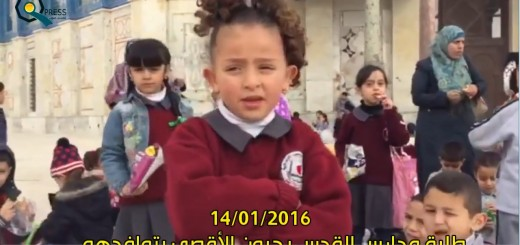 quds_school_children_visit2016
