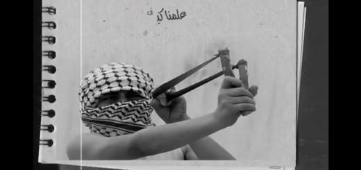 child_of_alaqsa
