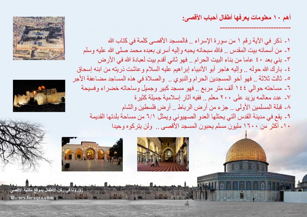Infographic_Qods