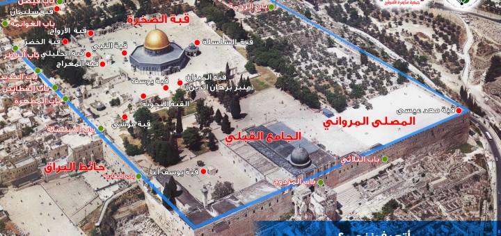 MasjedAqsa