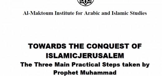 Conquest_of_IslamicJerusalem