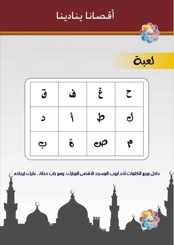 word_square2