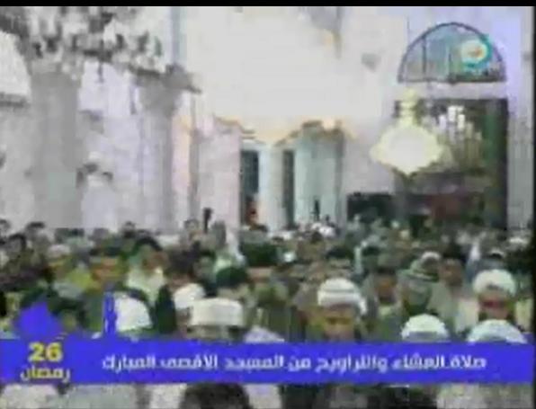 aqsa_ramadan1430