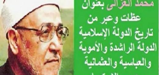 islamic_history