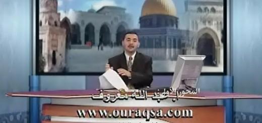 ahbab_quds2