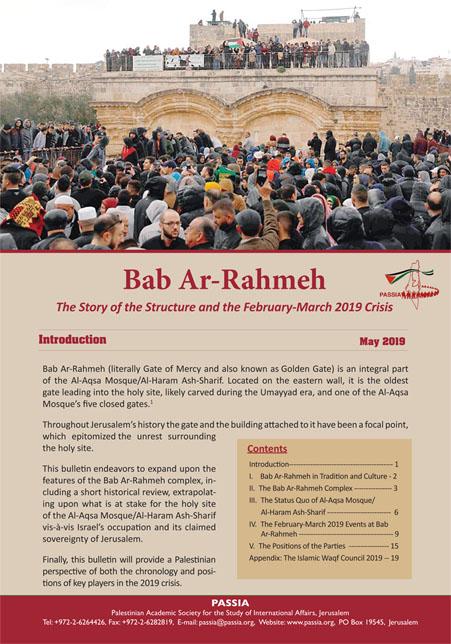 bab-ar-rahmeh-2019en-1
