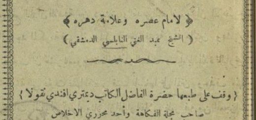 hadrat_onsiat