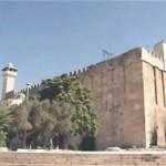 الجانب الغربي من أسوار المسجد الإبراهيمي في الخليل