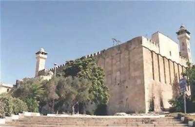 Ibrahim_Mosque