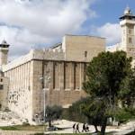 السور الجنوبي للمسجد الإبراهيمي - جدار القبلة