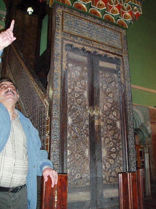 Hebron_Mosque_minbar
