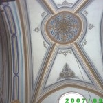 من زخارف سقف المسجد الإبراهيمي